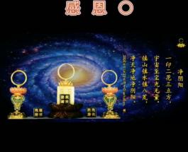 〇立方安放(2020/11/23)